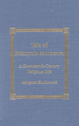 Cover image for the book The Tale of Boiarynia Morozova: A Seventeenth-Century Religious Life