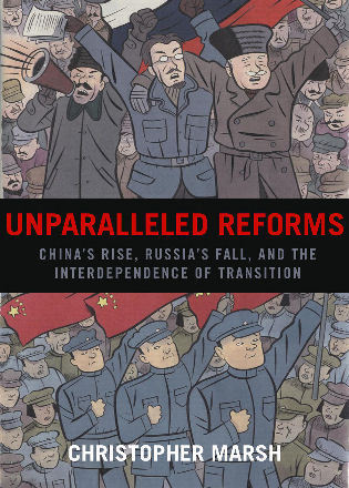 Cover image for the book Unparalleled Reforms: China's Rise, Russia's Fall, and the Interdependence of Transition