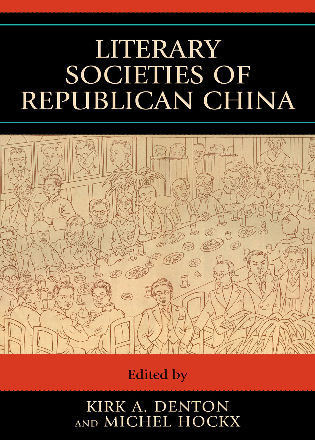Cover image for the book Literary Societies of Republican China