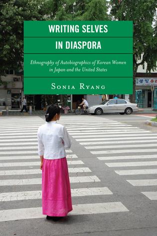 the autobiography of yukichi fukuzawa ebook