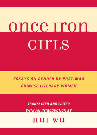 Once Iron Girls Essays On Gender By Postmao Chinese Literary Women  Essays On Gender By Postmao Chinese Literary Women Best Online Writing Sites also Thesis In An Essay  Writing Services For Statistical Problems