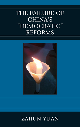 Cover image for the book The Failure of China's Democratic Reforms