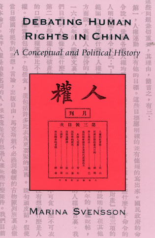 Cover image for the book Debating Human Rights in China: A Conceptual and Political History