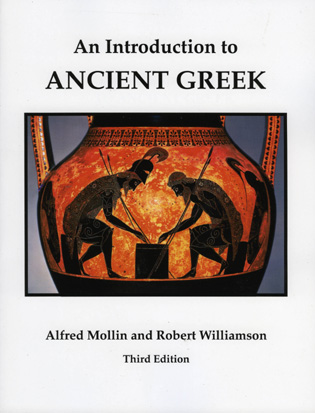 Cover image for the book An Introduction to Ancient Greek, Third Edition