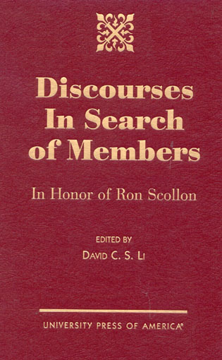 Cover image for the book Discourses in Search of Members: In Honor of Ron Scollon