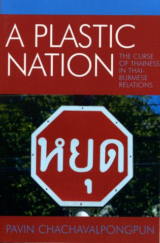 Cover image for the book A Plastic Nation: The Curse of Thainess in Thai-Burmese Relations