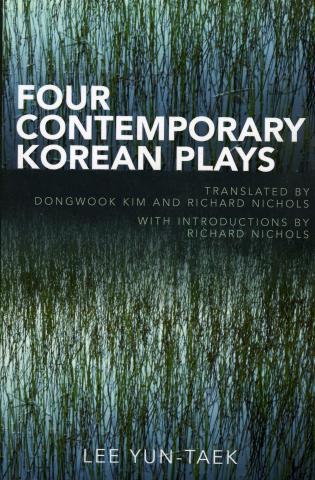 Cover image for the book Four Contemporary Korean Plays