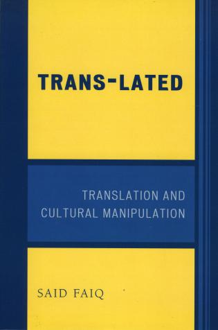 Cover image for the book Trans-Lated: Translation and Cultural Manipulation