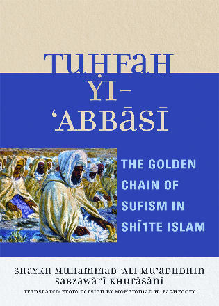 Cover image for the book Tuhfah-yi 'Abbasi: The Golden Chain of Sufism in Shi'ite Islam