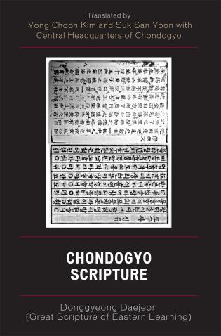 Cover image for the book Chondogyo Scripture: Donggyeong Daejeon (Great Scripture of Eastern Learning)