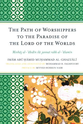 Cover image for the book The Path of Worshippers to the Paradise of the Lord of the Worlds: Minhaj al-abidin ila jannat rabb al-alamin