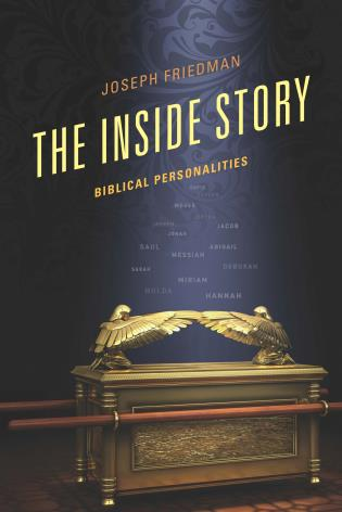 Cover image for the book The Inside Story: Biblical Personalities