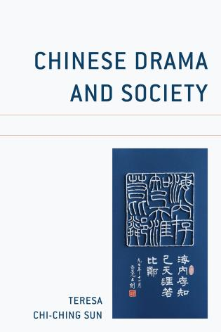 Cover image for the book Chinese Drama and Society