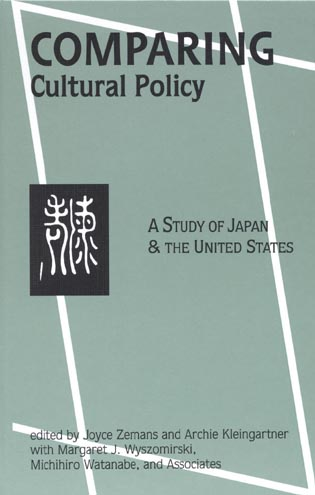Cover image for the book Comparing Cultural Policy: A Study of Japan and the United States