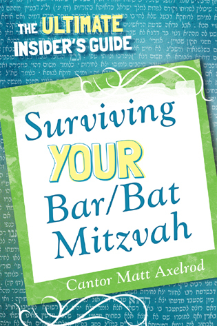 Cover image for the book Surviving Your Bar/Bat Mitzvah: The Ultimate Insider's Guide