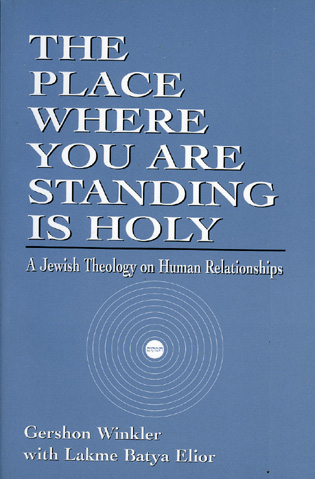 Cover image for the book The Place Where you are Standing is Holy: A Jewish Theology on Human Relationships