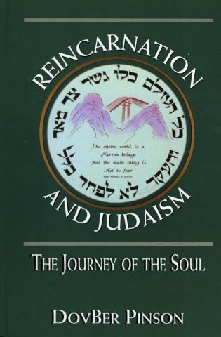 Cover image for the book Reincarnation and Judaism: The Journey of the Soul
