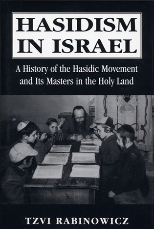 Cover image for the book Hasidism in Israel: A History of the Hasidic Movement and Its Masters in the Holy Land