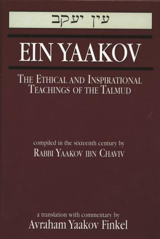 Cover image for the book Ein Yaakov: The Ethical and Inspirational Teachings of the Talmud