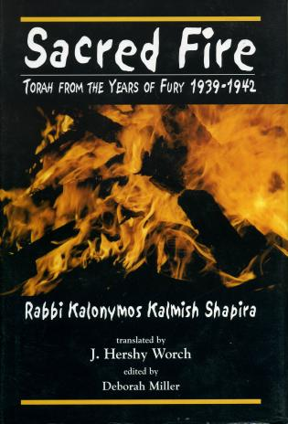 Cover image for the book Sacred Fire: Torah from the Years of Fury 1939-1942