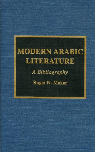 Cover image for the book Modern Arabic Literature: A Bibliography