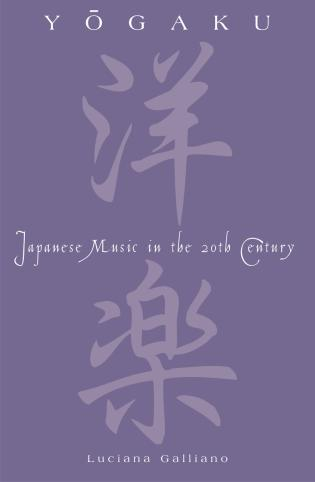 Cover image for the book Yogaku: Japanese Music in the 20th Century