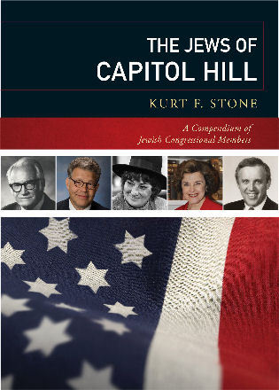 Cover image for the book The Jews of Capitol Hill: A Compendium of Jewish Congressional Members