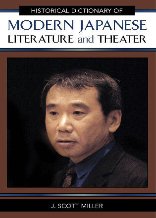 Cover image for the book Historical Dictionary of Modern Japanese Literature and Theater