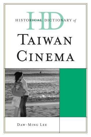 Cover image for the book Historical Dictionary of Taiwan Cinema