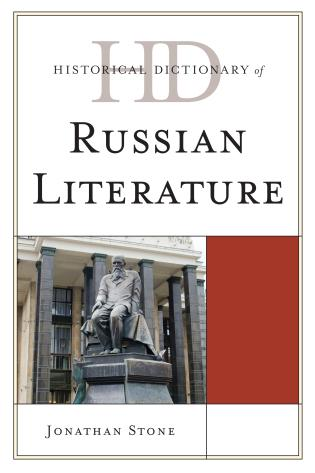 Cover image for the book Historical Dictionary of Russian Literature