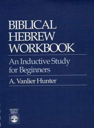 Cover image for the book Biblical Hebrew Workbook: An Inductive Study for Beginners