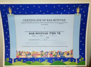 Cover image for the book Bar Mitzvah Certificate and Envelope Pack of 5