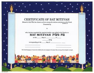 Cover image for the book Bat Mitzvah Egal.& Envelopes Packs of 5