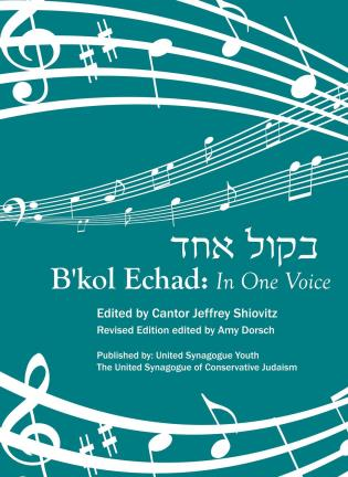 Cover image for the book B'kol Echad: In One Voice