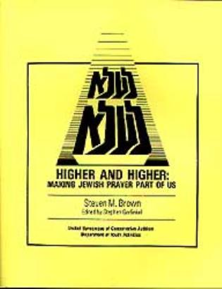 Cover image for the book Higher and Higher: Making Jewish Prayer Part of Us