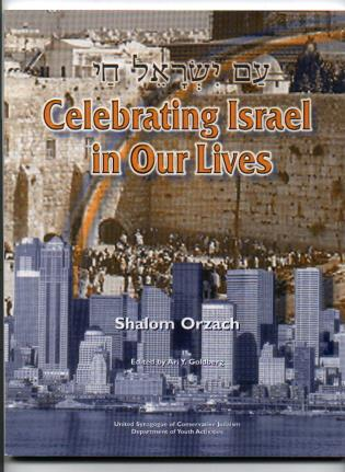 Cover image for the book Celebrating Israel in Our Lives