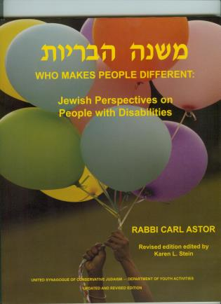 Cover image for the book Who Makes People Different?: Jewish Perspective on People with Disabilities, Revised Edition