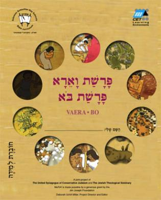 Cover image for the book Va'era-Bo (English): Teacher's Guide
