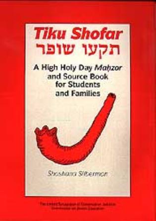 Cover image for the book Tiku Shofar Mahzor