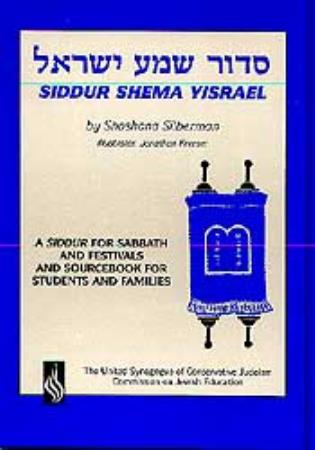Cover image for the book Siddur Shema Yisrael