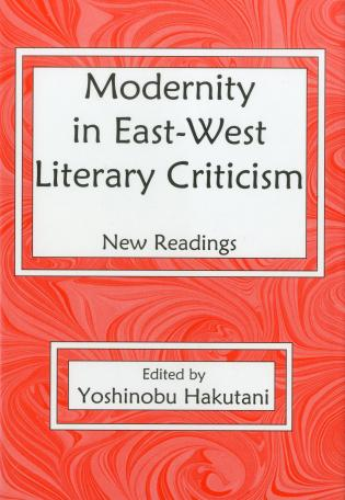 Cover image for the book Modernity In East-West Literary Criticism: New Readings
