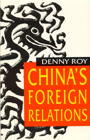 Cover image for the book China's Foreign Relations