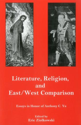 eastern and western religions essay