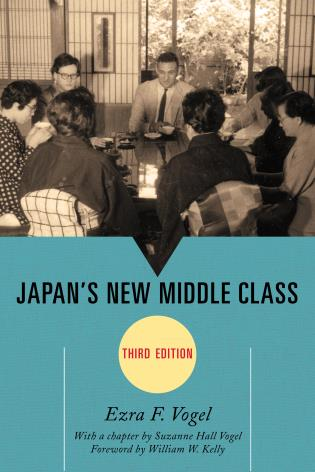 Cover image for the book Japan's New Middle Class, Third Edition