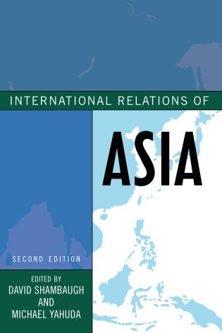 Cover image for the book International Relations of Asia, Second Edition