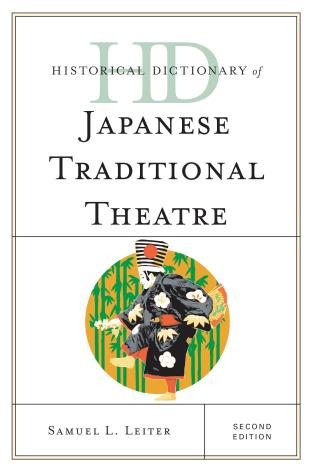 Cover image for the book Historical Dictionary of Japanese Traditional Theatre, Second Edition