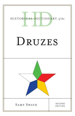 Cover image for the book Historical Dictionary of the Druzes, Second Edition