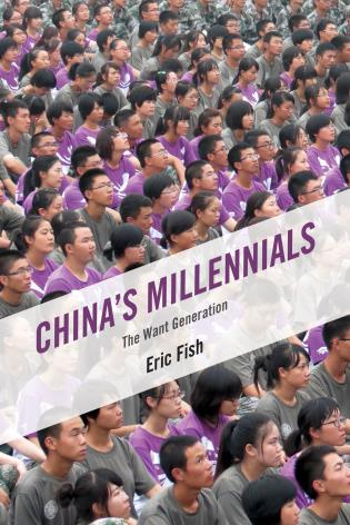 Cover image for the book China's Millennials: The Want Generation
