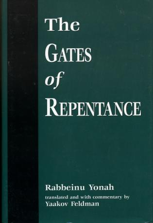 Cover image for the book The Gates of Repentance
