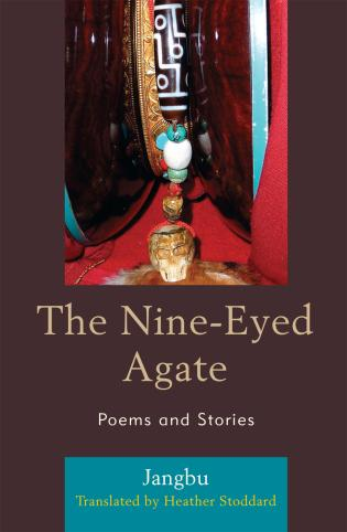 The nine eyed agate poems and stories 9781461662686 rowman the nine eyed agate fandeluxe Images